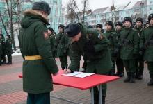 в Дзержинске прошла присяга новобранцев