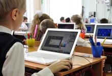 В 2019 году в дзержинских школах №7 и 27 в рамках национального проекта «Образов