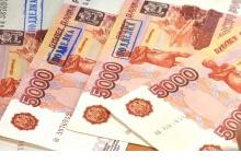 В Дзержинске задержаны фальшивомонетчики