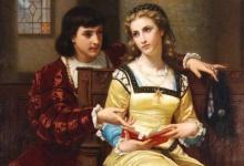 Ромео из Дзержинска отправится в тюрьму за любовь с несовершеннолетней