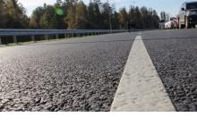 Какие дороги в Дзержинске будут отремонтированы в 2020 году?