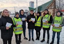 В Дзержинске прошла профилактическая акция «Водитель, будь внимателен к пешеходу
