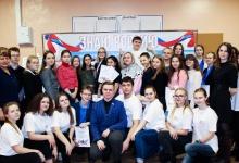 В Дзержинске прошел первый Чемпионат по сборке снилс-карт среди школьников