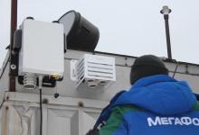 В Дзержинске установлены датчики по измерению примесей в атмосферном воздухе