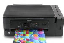 Универсальный принтер Epson L3070 с оригинальной СНПЧ