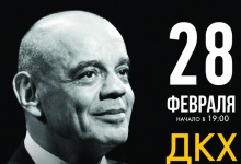 В Дзержинске Константин Райкин представит свой моноспектакль-концерт «Самое люби