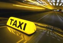 В Дзержинске пройдет проверка водителей легкового такси