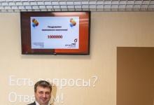 В Дзержинском МФЦ миллионный посетитель