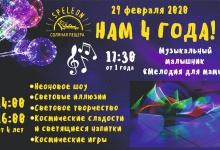 Соляная пещера в Дзержинске отмечает 4 года
