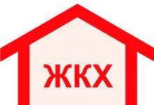В Дзержинске пройдет семинар по вопросам ЖКХ