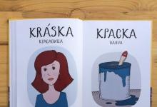 Языковые курсы чешского языка