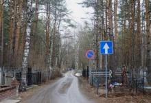 Кладбища Дзержинска закрыты на период самоизоляции