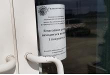 В Дзержинске начинает работать всё больше организаций