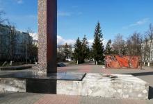 Вечный огонь в Дзержинске временно отключен