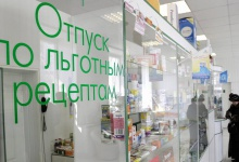 В поликлиниках ГБУЗ НО «Городская больница № 1 г. Дзержинска» началась предварит