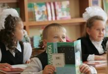 Учебный год у дзержинских школьников закончится 22 мая