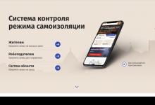 С 22 апреля все работающие организации в Дзержинске должны иметь подтверждения о