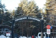 В Дзержинске наводят порядок на городских кладбищах