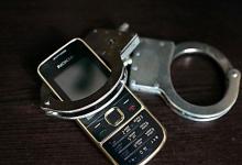 Полицейские Дзержинска раскрыли кражу сотового телефона