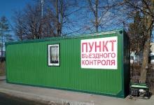 Три пункта въездного контроля организованы в Дзержинске