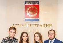В Дзержинске выбрали нового молодежного мэра