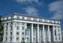 В Дзержинске стартовал прием документов на предоставление субсидии организациям,