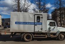 Отключение холодного водоснабжения в городе Дзержинске, территория Пушкино