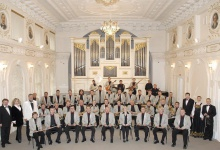 Дзержинцы могут посмотреть лучшие выступления Нижегородского Губернского оркестр
