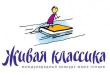 Ученик из Дзержинска вышел в финал всероссийского конкурса юных чтецов