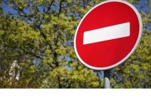 Дзержинцев предупреждают о перекрытии дорог в связи с ремонтом