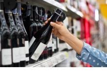 С 5 мая в Дзержинске вступили ограничения на продажу алкоголя в жилых домах
