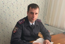 Полицейские Дзержинска поздравляют своих коллег с Днем образования подразделения