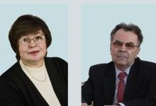 Депутаты Городской думы выдвинули кандидатуры Льва Пигалицына и Веры Соловьевой