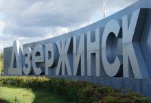 Шестнадцать депутатов, входящих в Городской думе в депутатское объединение «Един