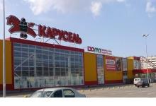 В Дзержинске закрывается гипермаркет Карусель