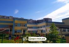 Откроются ли детские сады в Дзержинске?