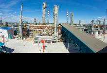 СИБУР заключил долгосрочный контракт на поставку сырья дзержинскому предприятию
