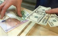 Обмен в Премьер БКС валюты по выгодному курсу