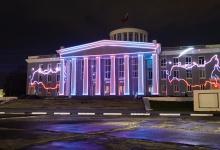 В День России на фасаде здания ДКХ прошло лазерное шоу
