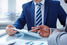 Чем отличается расчетный счет для ООО и ИП