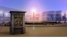 В Дзержинске идет строительство фонтана на торговой площади