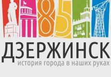 lobanov.jpg