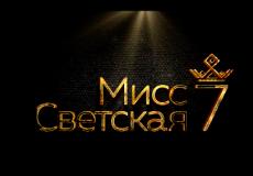 snimok_ekrana_2017-04-26_v_6.09.47.png