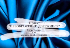 snimok_ekrana_2017-05-11_v_8.26.28.png