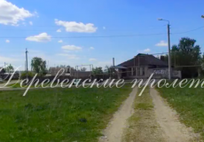 snimok_ekrana_2017-05-29_v_8.19.27.png