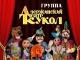 Расписание спектаклей в Дзержинском театре кукол