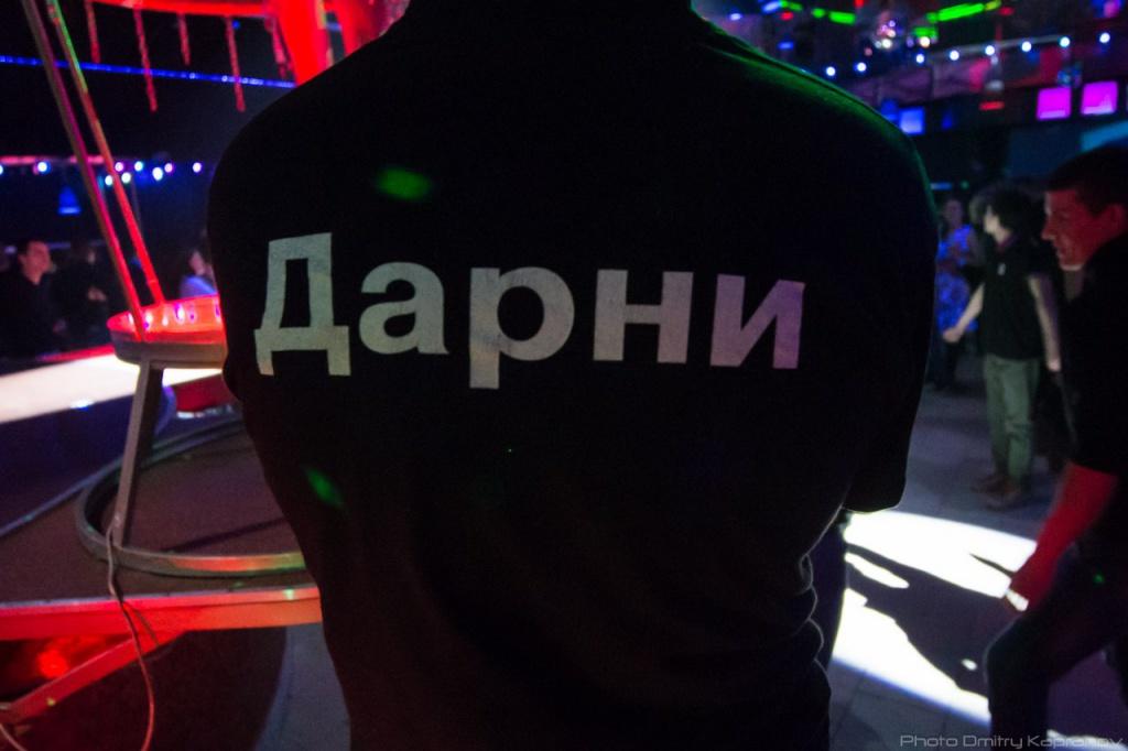 ночные клубы в дзержинске нижегородская область