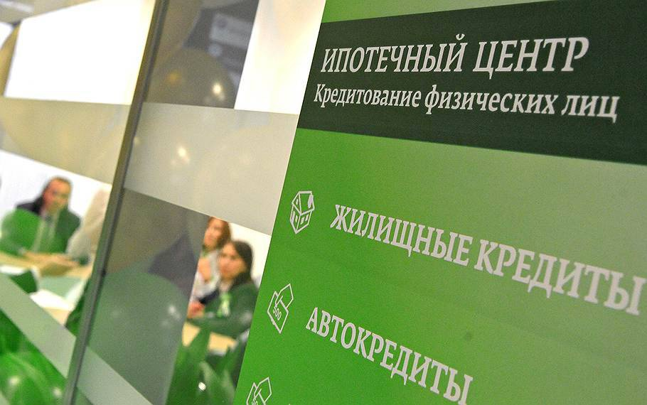Дзержинск сбербанк как взять кредит как взять потребительский кредит в лето банке