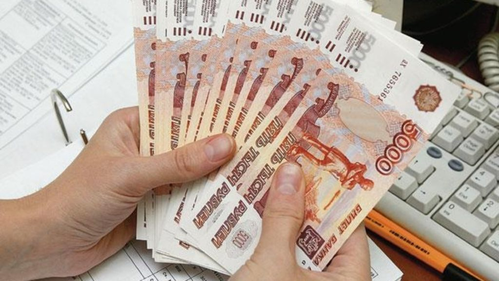 Взять кредит в г дзержинск взять кредит i в курске