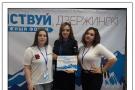 Komanda_uchastnikov_Gorodskogo_foruma_Deystvuy_Dzerzhinsk.jpg